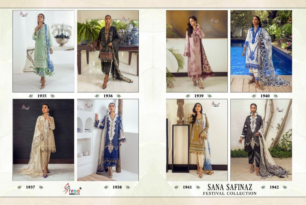 Shree Fabs Sana Safinaz Festival Collection Chiffon Dupatta with Open Images
