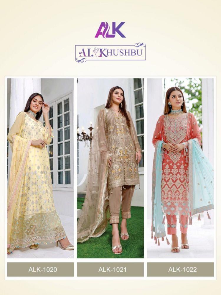 AL Khushbu Vol 3