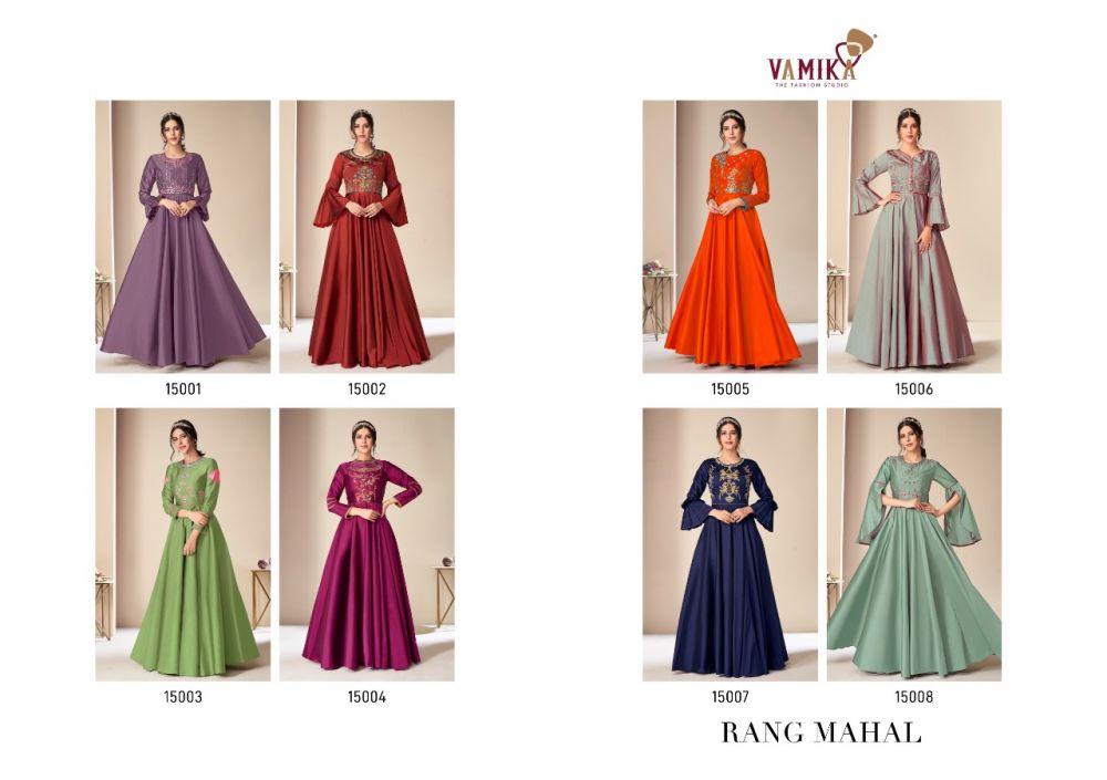 Vamika Rang Mahal