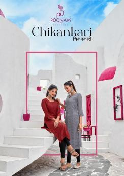 Poonam Chikankari