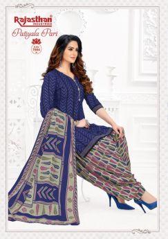 Rajasthan Pari Patiyala Vol 7 A Stitched - L