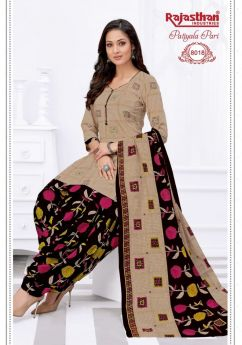 Rajasthan Pari Patiyala Vol 8 A Stitched - XL